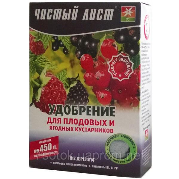 Добриво кристалічне для плодових і ягідних чагарників, 0,3 кг