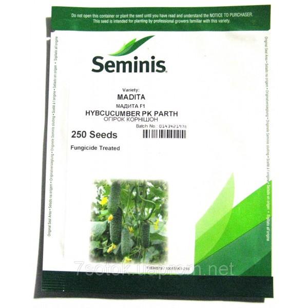 Семена огурца Мадита F1, 250 семян
