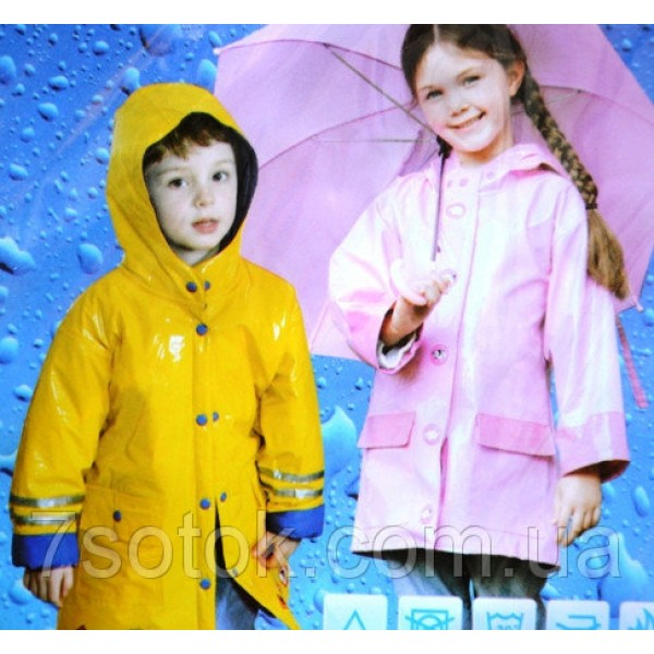 Плащ-дощовик під пояс Дитячий, вага 65г