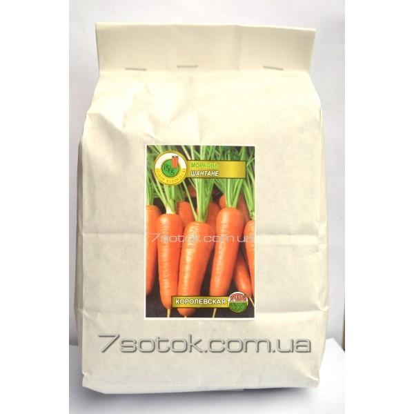 Насіння моркви Шантане Королівська, 1кг