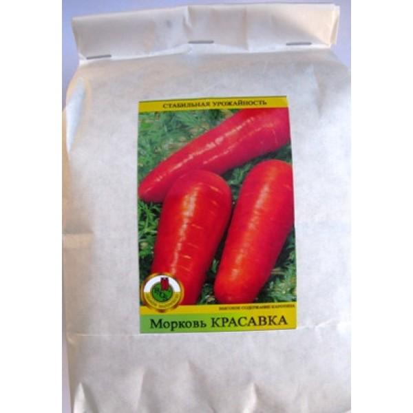 Семена моркови Красавка, 1кг