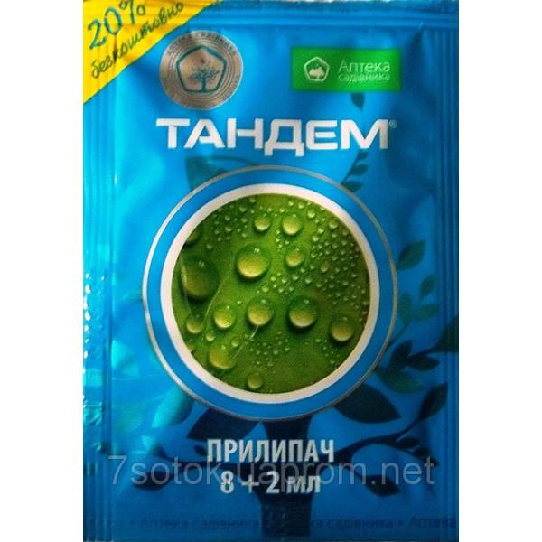 Прилипач для пестицидів і добрив Тандем, 10мл.