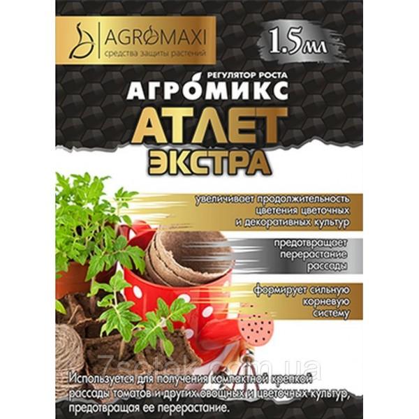 Регулятор роста Атлет Экстра Агромикс, ампула, 1,5мл.