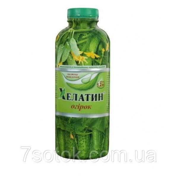 Добриво Хелатин Огірок, 1,2 л.