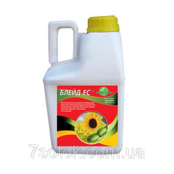Препарат Блейд, гербицид, 10 л