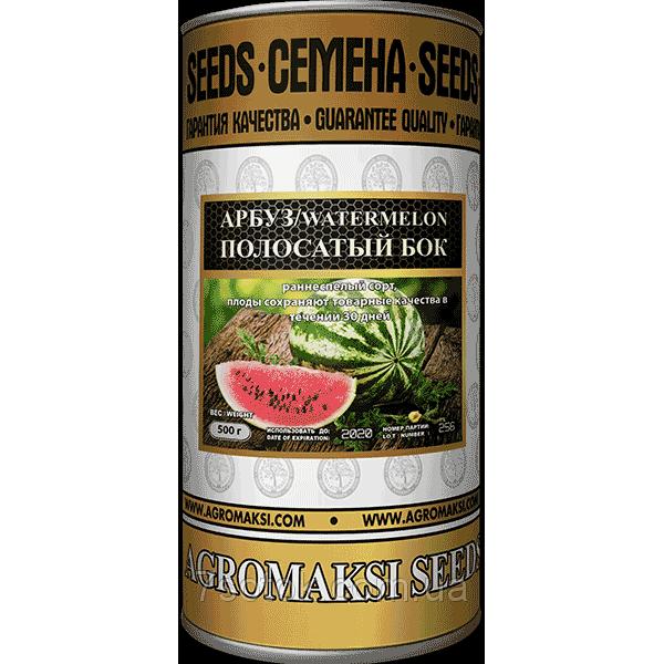 Семена арбуза Полосатый Бок (Россия), 0,5кг