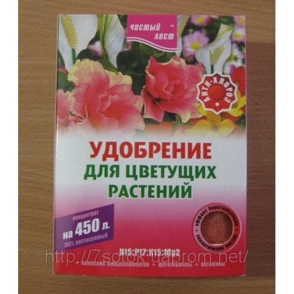 Кристалічна добриво для квітучих рослин, 0,3 кг
