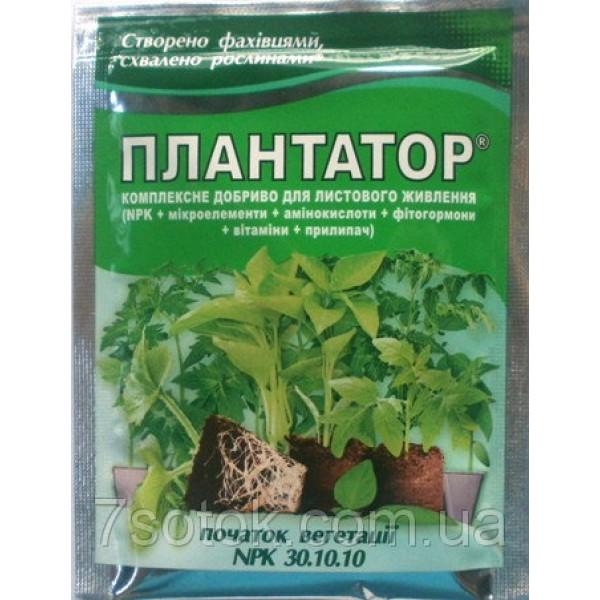 Добриво Плантатор (Plantafor, Плантафол) Початок вегетації, 25г.