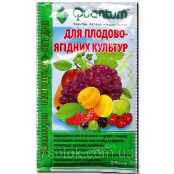 Добриво Квантум для плодово-ягідних, 30 мл