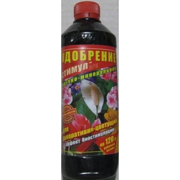 Добриво для квітучих рослин Стимул, 0,5 л.