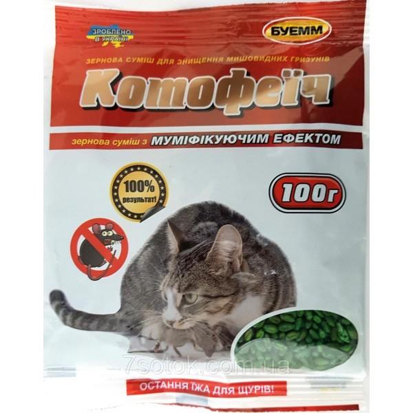 Зерно від мишей і щурів Котофеич, 100г (зелений)