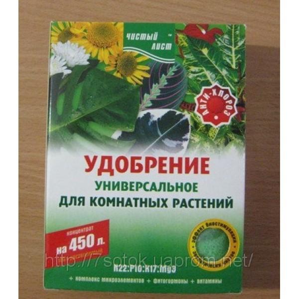 Кристалічна добриво для кімнатних рослин, 0,3 кг