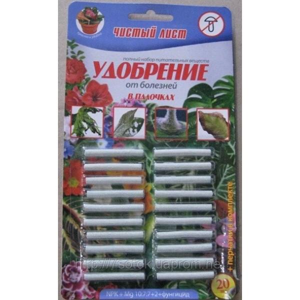 Добриво в паличках від хвороб рослин, 20шт.