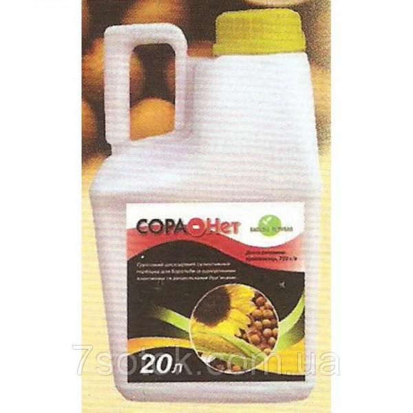 Довсходовый гербицид Сора-Нет, 20 л