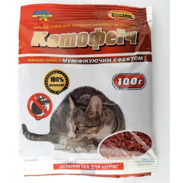Зерновая отрава для грызунов Котофеич, 100г (красная)