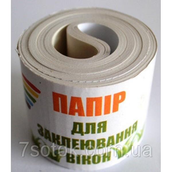 Бумага для оклейки окон, 80 гр. , 13м