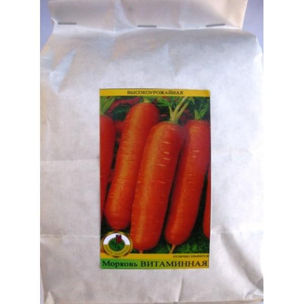 Насіння моркви вітамінна, 1кг