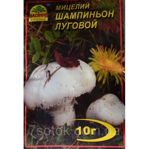Міцелій гриба Печериці Луговий, 10г