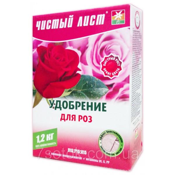 Добриво для троянд кристалічна, 1,2 кг.