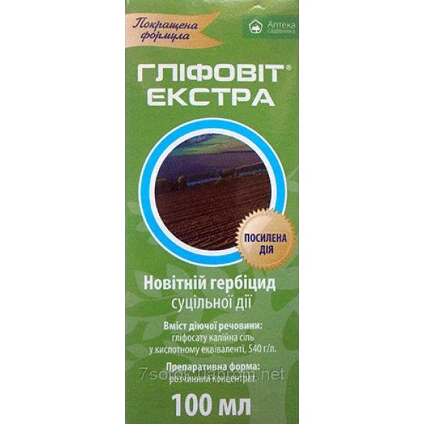 Глифовит Экстра, гербицид 100 мл