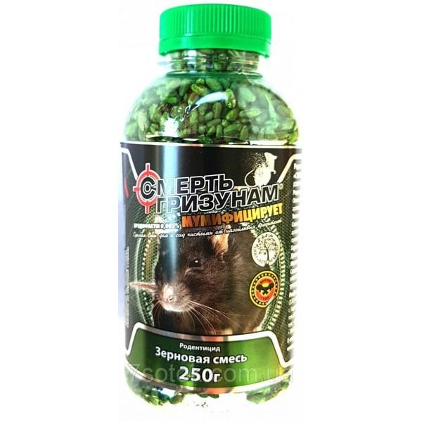 Приманка Смерть грызунам зерно, 250г, арахис (зеленый)