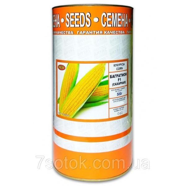 Насіння Кукурудзи цукрова Багратіон F1, (Україна), 0,5 кг