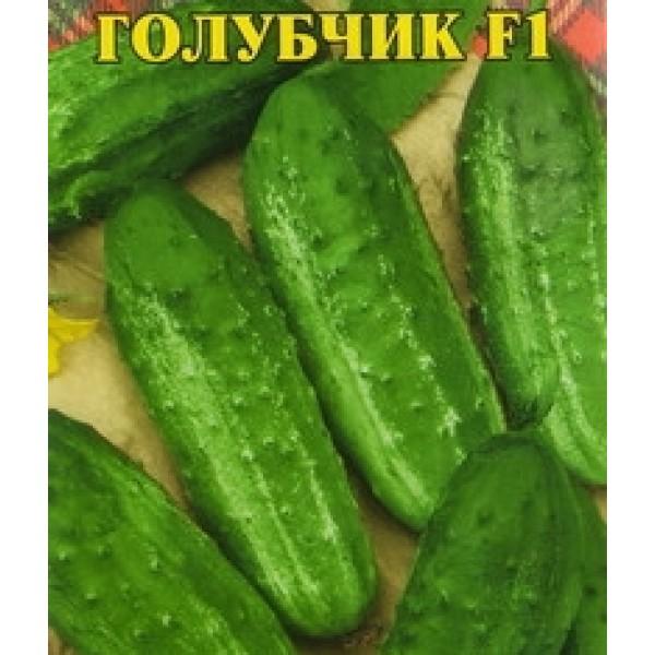 Семена огурца Голубчик F1, 0,5кг