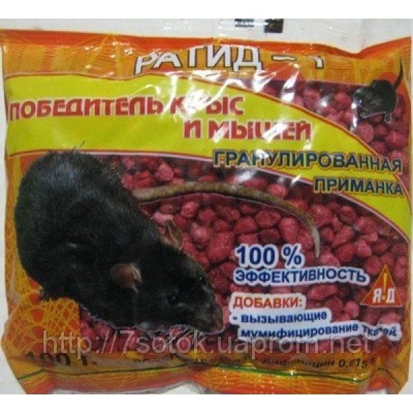 Засіб від щурів Ратид-1 гранули, 100г.