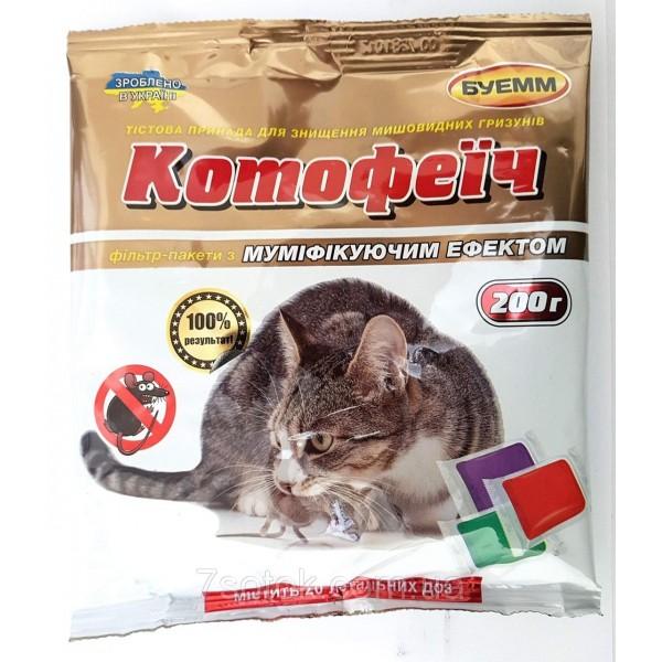 Родентицид Котофеич тісто, від щурів і мишей, 200г, мікс