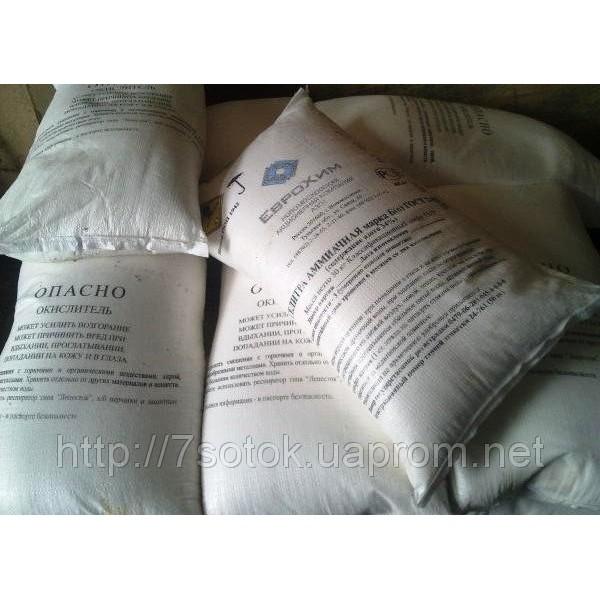 Селитра аммиачная, азотное удобрение мешок 50кг