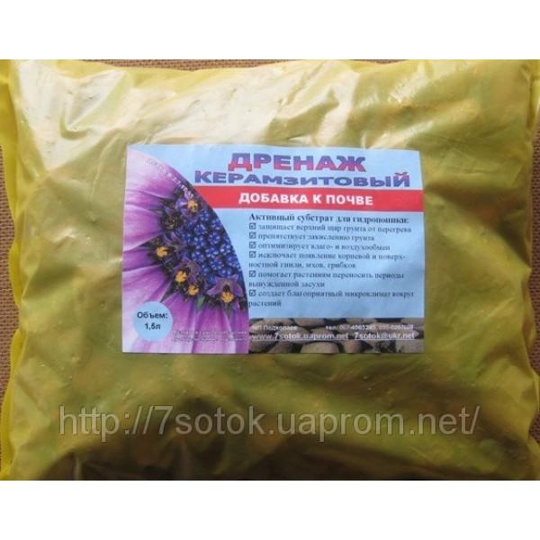 Дренаж керамзит для квітів, 1,5 л.