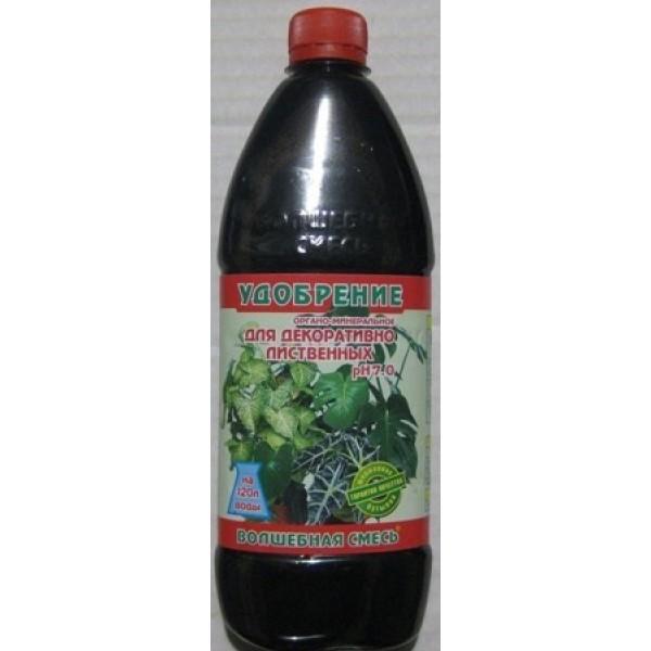 Добриво для декоративно-листяних рослин Чарівна суміш, 0,5 л.