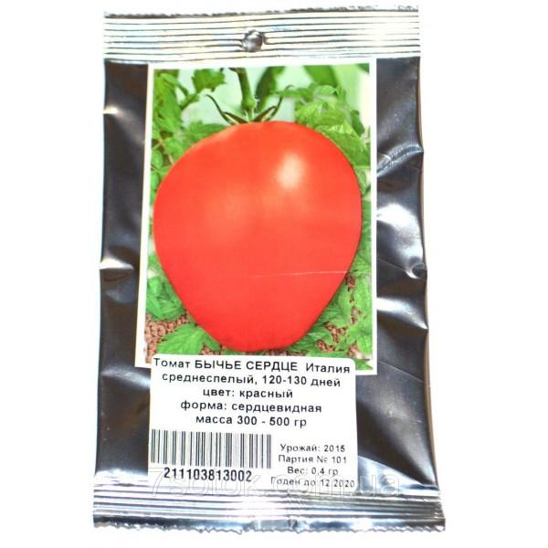 Насіння томату Бичаче серце (Італія), 0,4 г