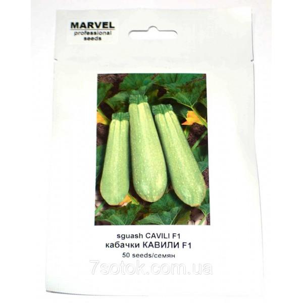 Насіння Кабачка Кавили F1, 1000 насіння