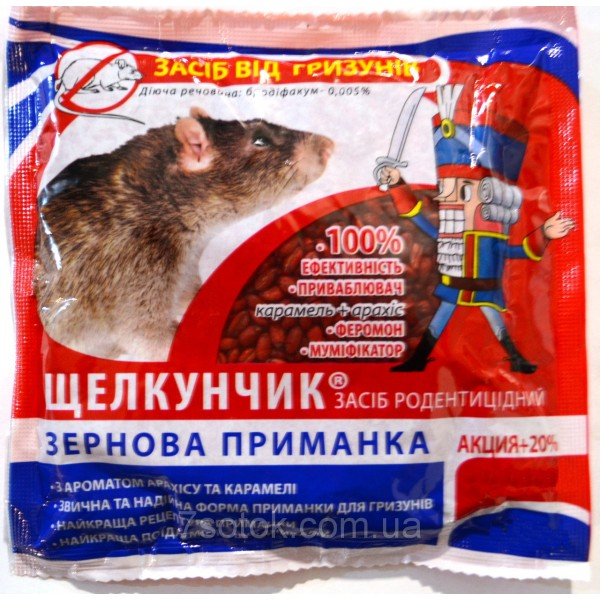 Зерно для мишей і щурів Лускунчик, 10 кг