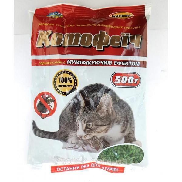Родентицид от мышей и крыс Котофеич зерновая приманка, 500г (зеленый)