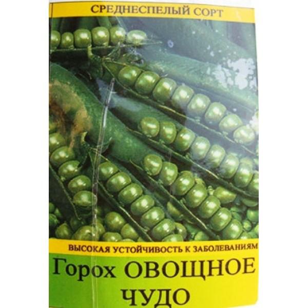 Насіння гороху Овочеве Диво, 1кг