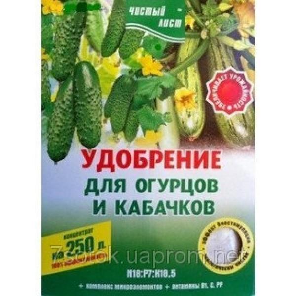 Добриво для огірків і кабачків, кристалічна, 0,3 кг