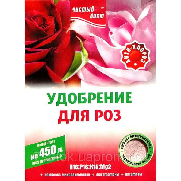 Добриво універсальне кристалічна для троянд, 0,3 кг