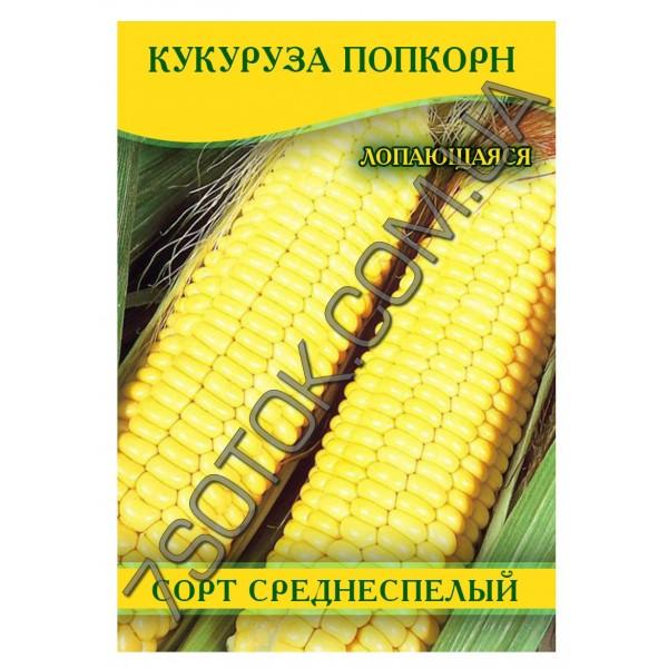 Семена кукурузы Попкорн желтый, 100 г