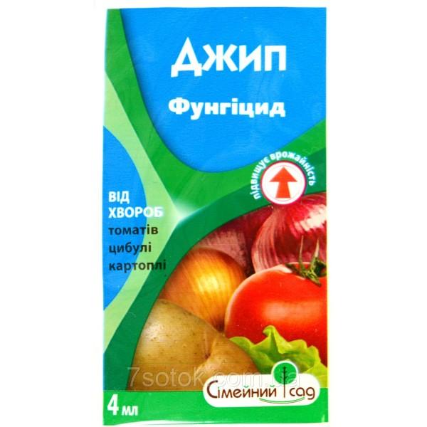 Препарат Джип, 4 мл