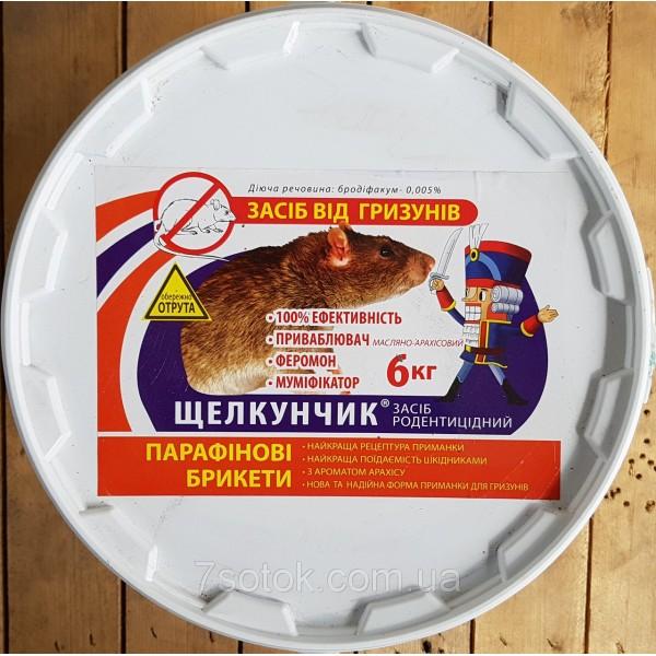 Родентицид Щелкунчик парафиновые брикеты, 6 кг