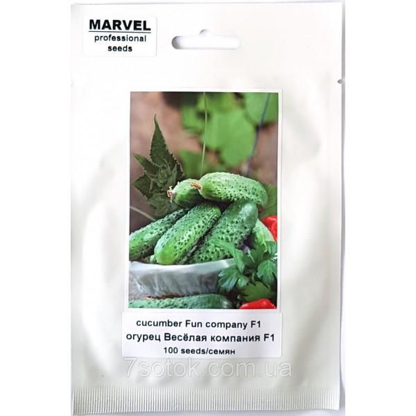 Семена огурца партенокарпический Весёлая компания F1 (Россия), 100 семян