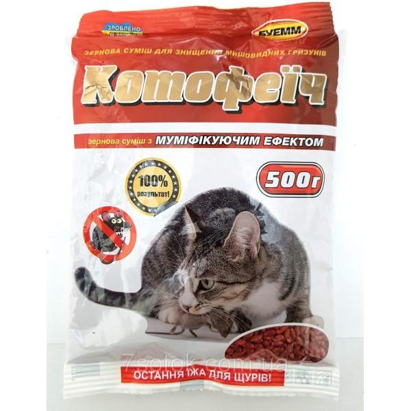 Котофеич зерновая отрава от мышей и крыс, 500г (красное)