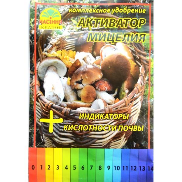 Активатор Міцелію грибів + індикатор кислотності грунту, 40г