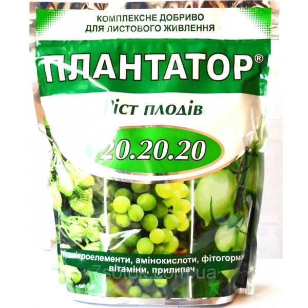 Добриво-регулятор Плантатор / Плантафол Ріст плодів, 1кг.