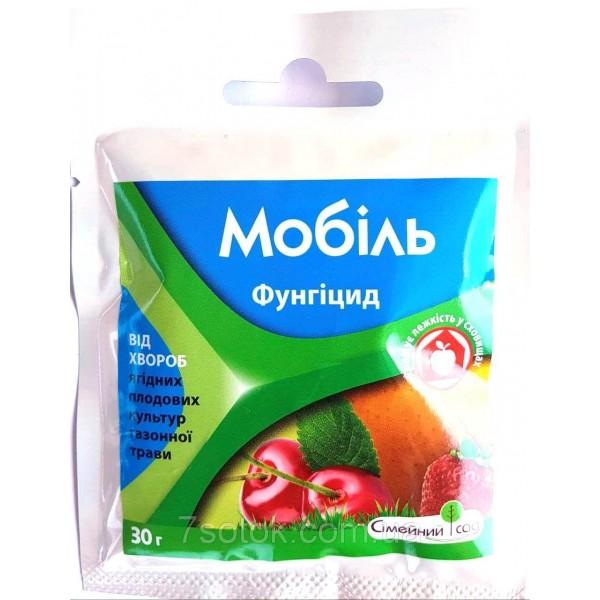 Препарат Мобиль, 30г.