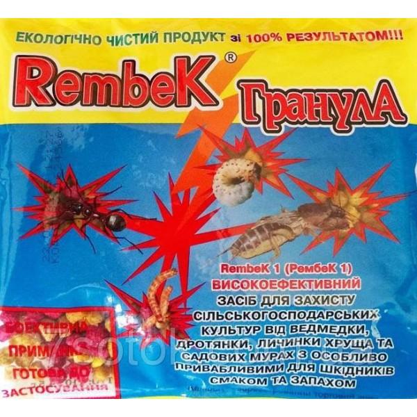 RembeK (Рембек) от медведки, гранула, 5кг.