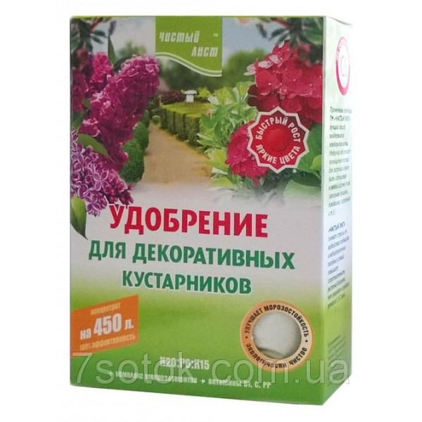 Добриво кристалічне для декоративних чагарників, 0,3 кг