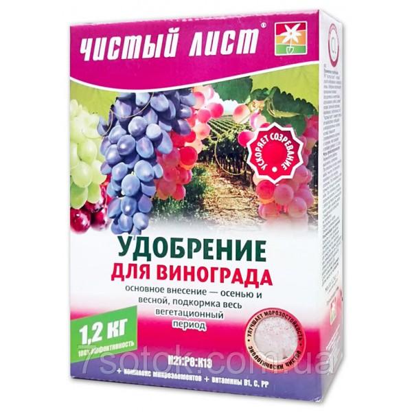 Добриво кристалічне для винограду, 1,2 кг.